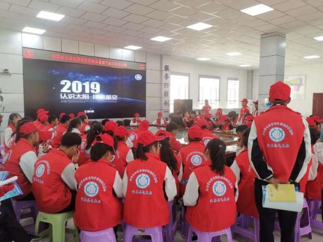 新疆温泉县气象科技活动周丰富多彩