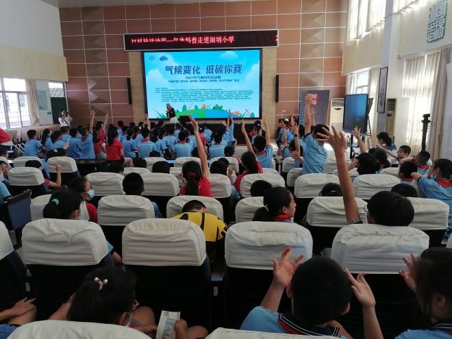 【为民办实事】厦门:气象科技活动周走进湖明小学